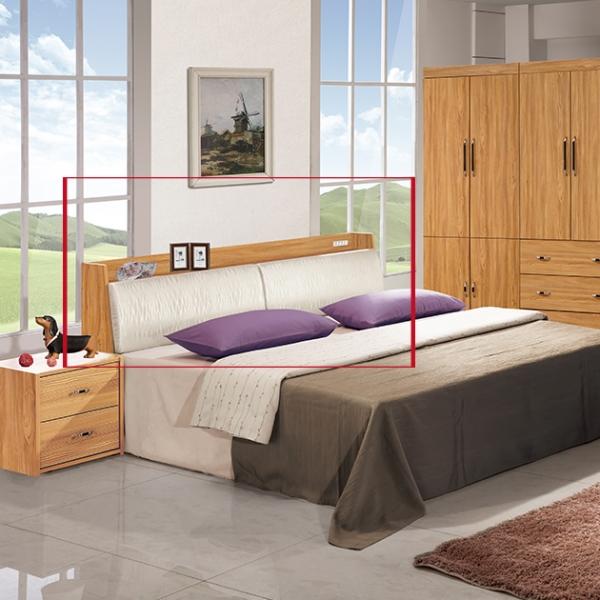 香柚木房間組-六尺床頭 1