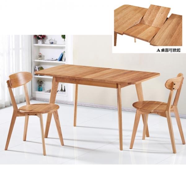 S029伸縮餐桌-不含椅 1