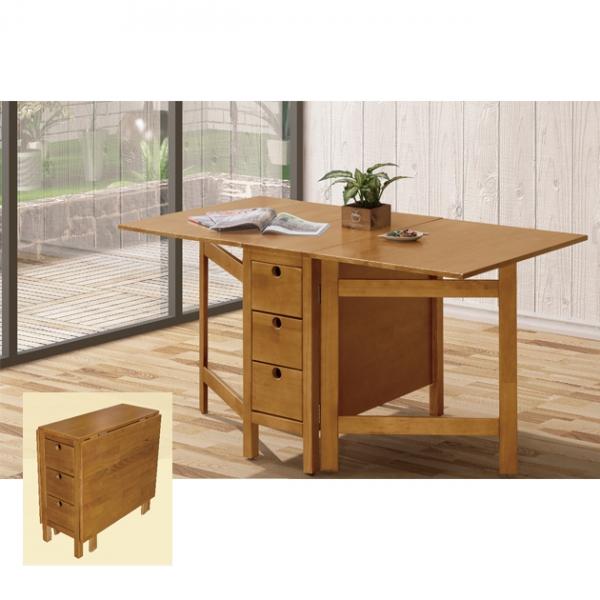 米蘭樟木色4.3尺功能餐桌-不含椅 1