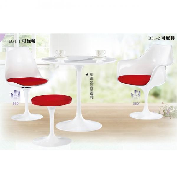 B083白色塑鋼餐桌-不含椅 1