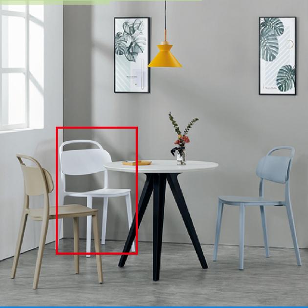 1755餐椅(三色) 1