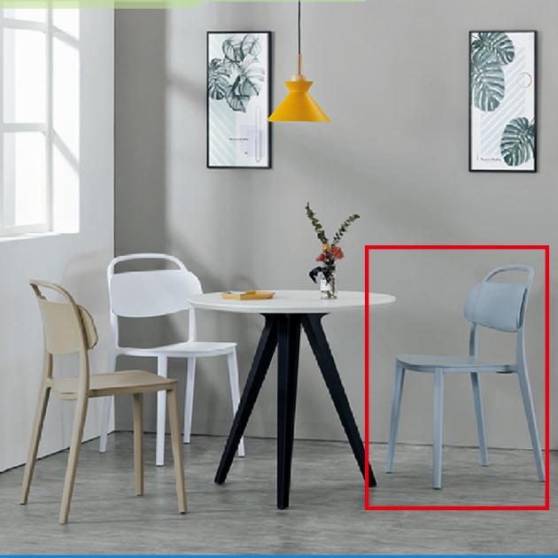 1755餐椅(三色) 2