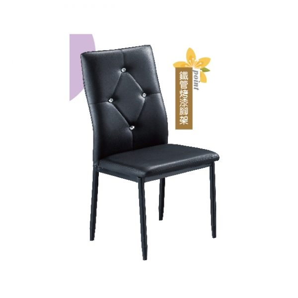 822-1水鑽黑皮餐椅 1