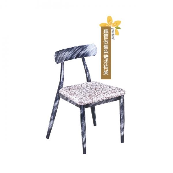 2015-31餐椅 1