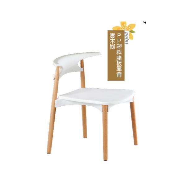 1627餐椅(白色) 1